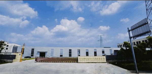 Trimmer Head Factory-Webester